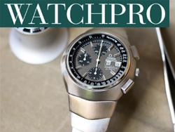 WatchPro_Gastbeitrag_Teaser_Logo