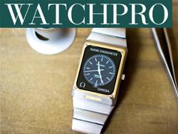 WatchPro2_Teaser_Logo