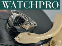 WatchPro_3_Teaser_Logo